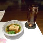 目利きのたか志 - お通し&ウーロン茶(//∇//)
