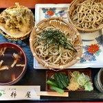 そば処 柿屋  - 料理写真:のら二色マイタケ天 980円