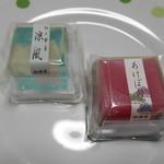 松琴堂 - 料理写真:涼風&あけぼの(о´∀`о)