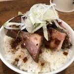 Trigo - 肉ご飯  250円