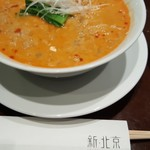 CHINESE DINING 新北京 -