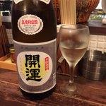 77231997 - 日本酒 開運 純米ブレンド