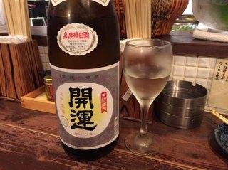 立ち飲み じんべえ - 日本酒 開運 純米ブレンド