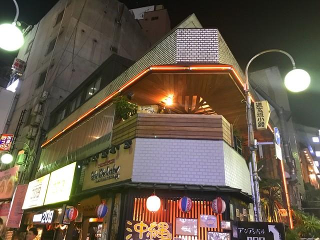 テラスビアガーデン アジアンバル209 渋谷>