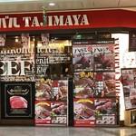 肉屋の肉バル TAJIMAYA - 外観