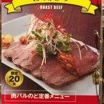 肉屋の肉バル TAJIMAYA - ローストビーフ