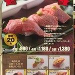 肉屋の肉バル TAJIMAYA - 炙り寿司メニュー①