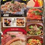 肉屋の肉バル TAJIMAYA - サイドメニュー①