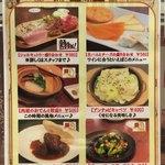 肉屋の肉バル TAJIMAYA - タパスメニュー