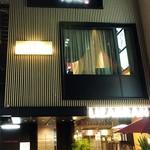 YAKINIKU FUTAGO 37West 17th St -