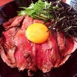77240999 - ローストビーフ丼(濃厚ダレ)