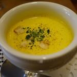 ビストロ レスカリエ - かぼちゃのスープ