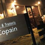 Cafe & Trattoria Copain - メイン写真: