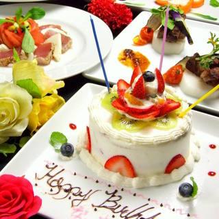 【誕生日&記念日】おすすめ☆メッセージ入りケーキご用意可能♪