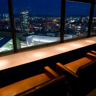 【大阪・梅田の夜景を一望】デートや女子会&お食事会・コンパに