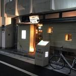 77249337 - 新橋駅からだと10分ほどかかります
