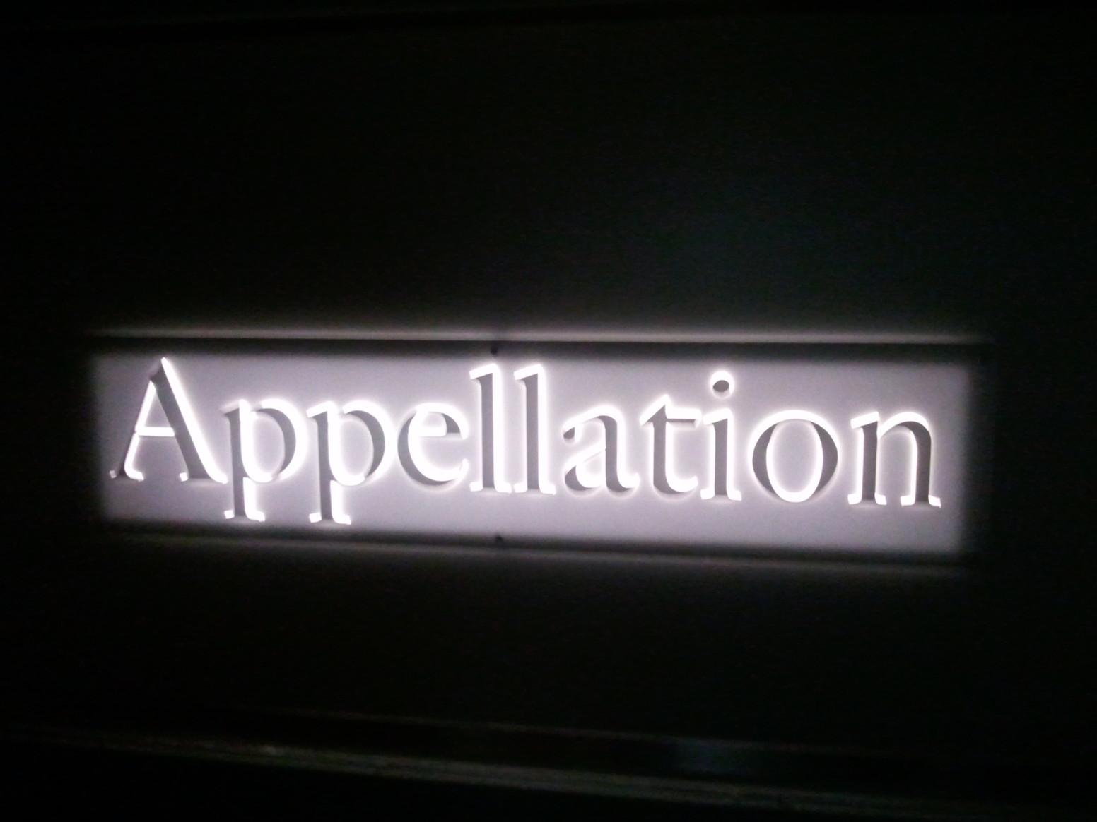アペラシオン