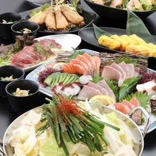 ◇◆大満足間違いなし♪博多料理が食べ放題!◇◆
