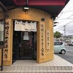 麺場 田所商店 - 味噌樽風の入口