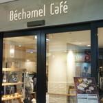ベシャメルカフェ -