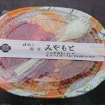 みや亭 - 料理写真:オムライス弁当