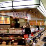 あじこう - 札幌 すすきので人気の老舗回転寿司・マグロ・赤身