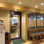 砂丘そば - お店は鳥取駅一階グリーンストリートにあります。