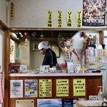 濱蛸 - 店内でお茶を飲みながら待ちます