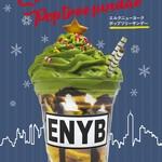 ELK NEW YORK BRUNCH - [期間限定]エルク ニューヨーク ポップツリーサンデー