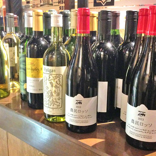日本ワインや日本酒など、日本のお酒が充実!