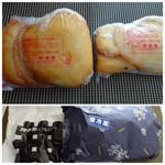 かま栄 - ◆ひら天(5枚:970円)とバラエティセット(5種:938円)を購入。