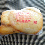 77265506 - ◆バラエティセット(5種:938円)・・ひら天・えび丸天・かに焼売・味噌南蛮・チーズちくわなど。