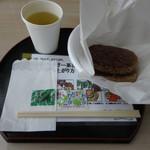 鰻彩堂 - 料理写真:近江米バーガー茶漬け うなぎ 600円 (2017.11)