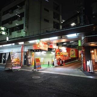 柳橋中央市場②階の駐車場横で味わうリーズナブルな鉄板料理♪
