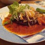 Hiraganakan - ハンバーグ