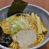 北海道らーめん 鷹の爪 - 料理写真: