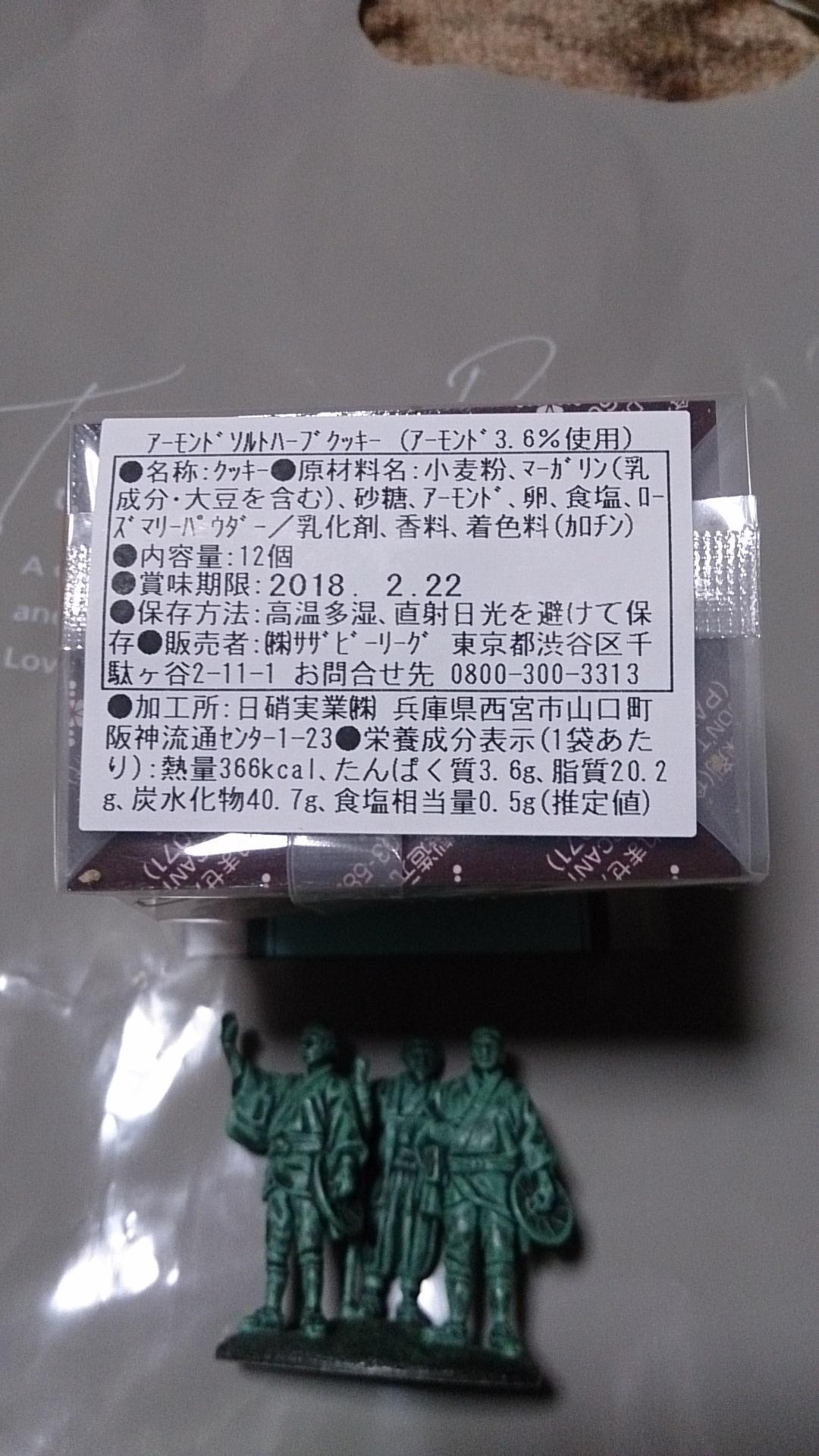 アフタヌーンティー・ティールー 水戸京成百貨店 name=