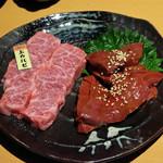 ギュウガテイ - 乙女和牛上カルビ 1180円・和牛ココロ 600円