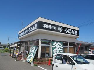 丸池製麺所