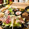 博多串焼き バッテンよかとぉ - 料理写真: