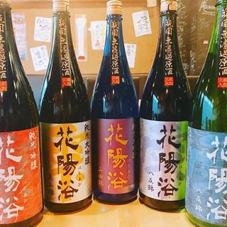 旬の野菜に合う旬の【日本酒】を…!