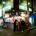 元祖ラーメン長浜家 - [2017/11]ラーメン海鳴 中洲店にはこの時間でも行列ができてました。