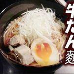 焼味尽本舗 - おりじなる「牛たん麵」!