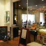 シーズンズ カフェ - Caféの入り口