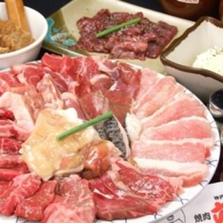 焼肉食べ放題コース1980円(税抜)