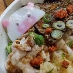 稲田屋 SUN - 自家製辛味噌ON。豚子まだ、います。