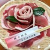 槻の郷荘 - 料理写真: