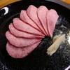 焼肉とんちゃん - 料理写真:特選牛タン刺