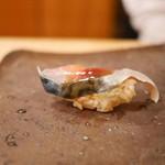 鮨まつもと - 〆鯖