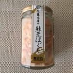 ブルースカイ - 佐藤水産 鮭荒ほぐし